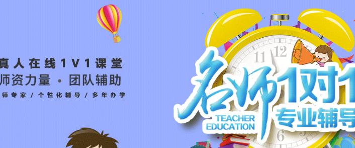 新铭堂教育加盟_2