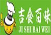 吉食百味泡菜