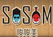 广州唆唆美餐饮管理有限公司