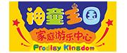 新神童王国