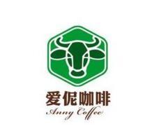 云南爱伲农牧(集团)有限公司