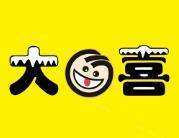 大四喜港式甜品