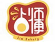 沾师傅(广州)烘焙食品有限公司