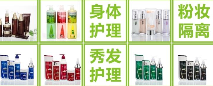 柏束化妆品加盟_5