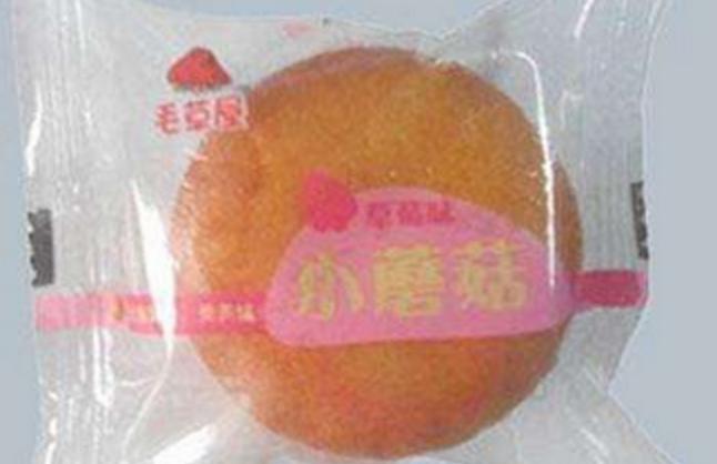 毛草屋小蘑菇蛋糕加盟_1