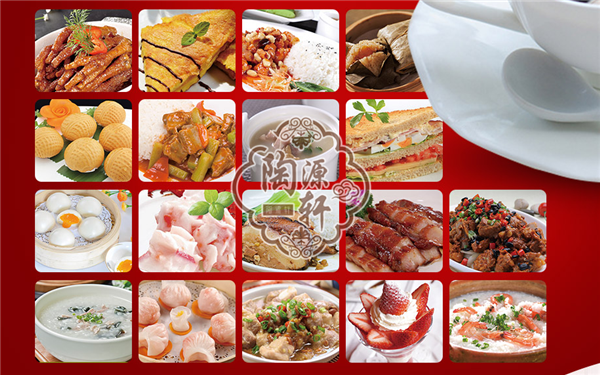 陶源轩茶餐厅打造舌尖上的港式特色餐饮_1
