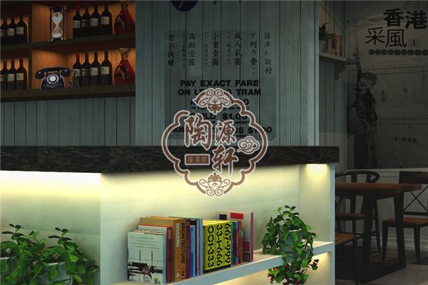 陶源轩茶餐厅打造舌尖上的港式特色餐饮_2