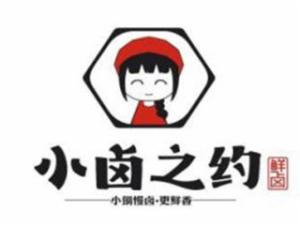 湖南青年时代食品连锁有限公司