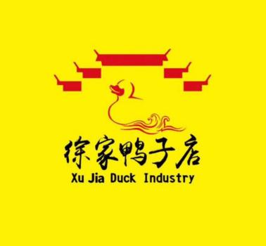 南京徐家卤味餐饮管理有限公司