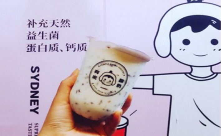 有米酸奶加盟_5
