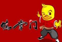 陕西鸭掌门餐饮有限公司