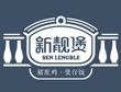 安徽孙记胜冠餐饮集团有限公司
