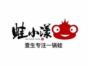 海南邬氏主题餐饮管理有限公司