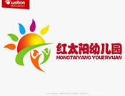同江市红太阳双语幼儿园