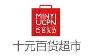 北京科智威智能科技有限公司