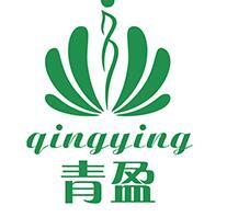 长沙青盈生物科技有限公司