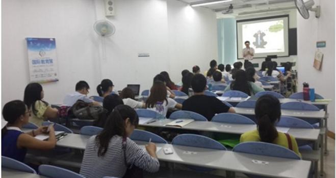 惠文教育加盟_2