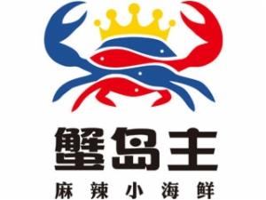 青岛博德餐饮管理有限公司