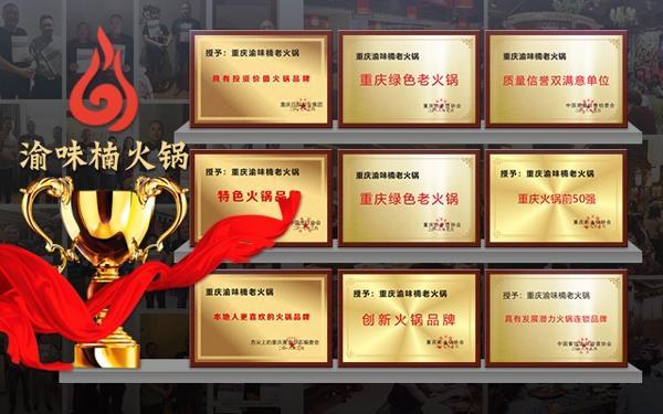 重庆十大火锅排名,记者调研力挺这家老品牌_1