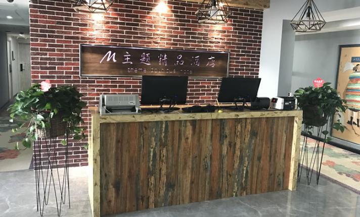 M主题精品酒店加盟_1
