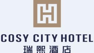 成都瑞熙城市酒店经营管理有限公司