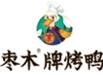 湖南三餐商业管理有限公司