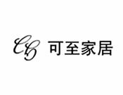 可至家居(杭州)有限公司