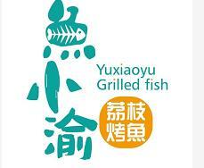 鱼小渝饮食文化有限公司