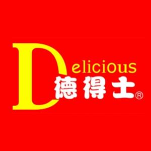 九江市德得士餐饮有限责任公司