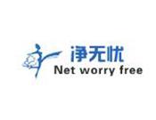山东鸿鹄佳业环保科技有限公司