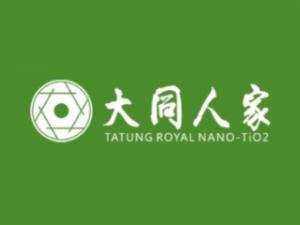 连云港儒雅国际贸易有限公司