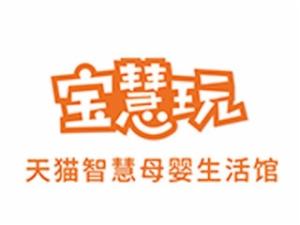 广州时分购科技有限公司