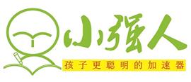 东莞闻名电子厂