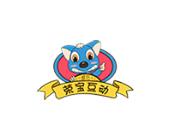榮寶AR互動親子館