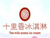 淄博十里香食品有限公司