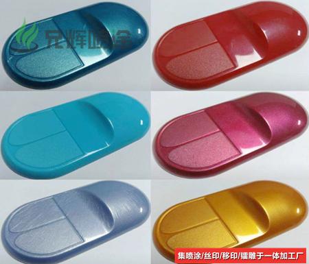 东莞石龙注塑厂家可喷油丝印加工