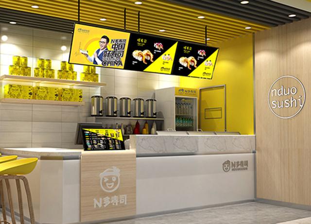 N多寿司加盟连锁全国招商,中国时尚外带寿司品牌_1