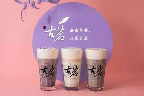 古茗奶茶加盟小生意做出大财富_2