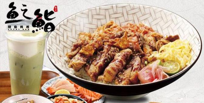 鱼之鮨日式料理加盟_3