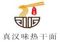 武汉市真汉味美食服务有限公司