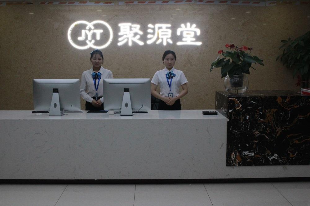 南京聚源堂餐饮有限公司
