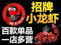 秦皇岛圣廷餐饮管理有限公司
