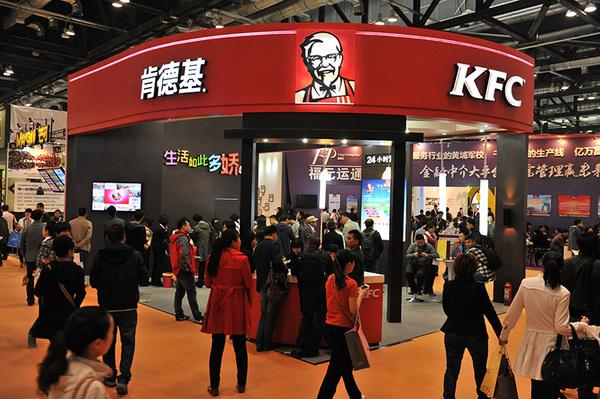 餐飲頭條:2019廣州國際餐飲連鎖加盟展覽會_1
