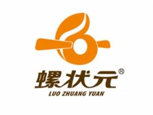 柳州市螺状元食品有限公司