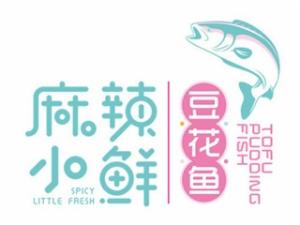 郑州食欲餐饮企业管理咨询有限公司