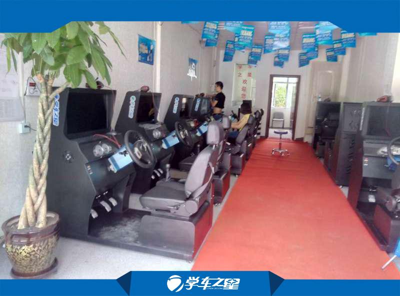 漳州学车之星代理 小投入收入高的小本生意