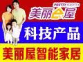 北京美丽屋数码科技有限公司