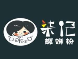 北京柒记餐饮管理有限公司