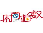 北京佳和仁信科技有限公司
