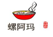 廣東螺阿瑪餐飲管理有限責任公司